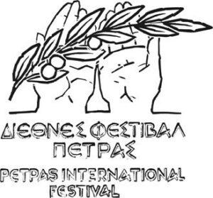 Διεθνές Φεστιβάλ Πέτρας