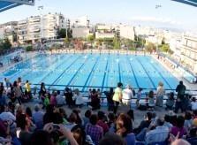 Τμήμα Κολύμβησης