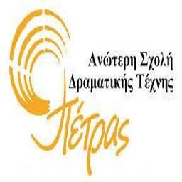 Λογότυπο Δραματικής Σχολής