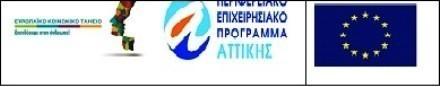 Διανομή  τροφίμων Δομής Κοινωνικού ΠαντοπωλείουΔήμου Πετρούπολης