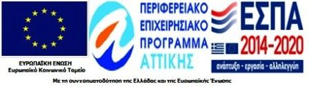 Ολοκλήρωση διανομής τροφίμων Δομής Κοινωνικού Παντοπωλείου Δήμου Πετρούπολης