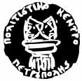 Λογότυπος Πολιτιστικού Κέντρου