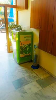 Ανακύκλωση ηλεκτρικών συσκευών.
