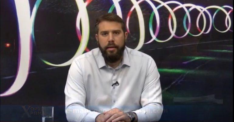 """Συνέντευξη του Δημάρχου Πετρούπολης Βαγγέλη Σίμου στην εκπομπή του  Γ. Βαθιώτη """"Χωρίς Χρώμα"""", σχετικά  με τις διεκδικήσεις στο Ποικίλο Όρος"""