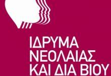 Logo_INEDIVIM