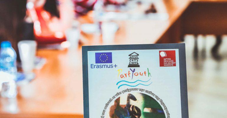 """Ολοκλήρωση εβδομάδας δράσεων, στο πλαίσιο του Ευρωπαϊκού Προγράμματος ERASMUS+, με τίτλο """"Η ΔΗΜΟΚΡΑΤΙΑ ΜΕΣΩ ΤΗΣ ΚΑΛΛΙΤΕΧΝΙΚΗΣ ΠΑΡΕΜΒΑΣΗΣ ΤΩΝ ΝΕΩΝ"""""""