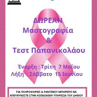 AFISSA 1