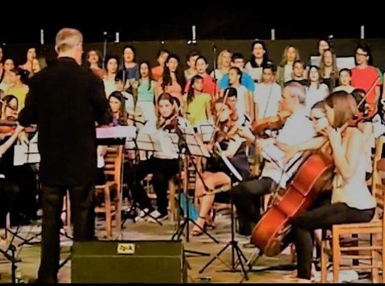 Συναυλία από Τμήματα του Δημοτικού Ωδείου Πετρούπολης