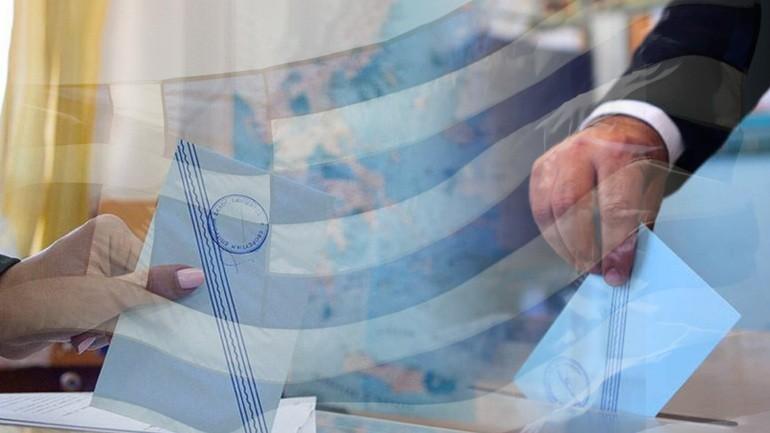 Εθνικές Εκλογές 2019 – Αποτελέσματα.