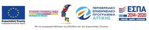 Δράση των κοινωνικών δομών του Δήμου Πετρούπολης
