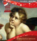 2019-ChristmasEvents_p01en