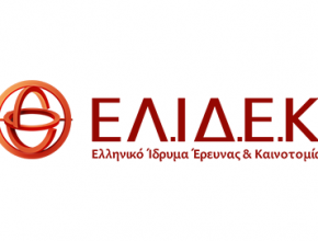 2020-Elidek