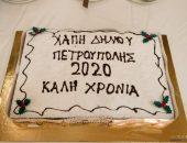 2020-KopiPitasKAPI_01