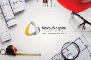 Έναρξη του έργου εγκατάστασης του Φυσικού Αερίου στον Δήμο Πετρούπολης.