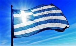 Μικρογραφία Ελληνικής σημαίας