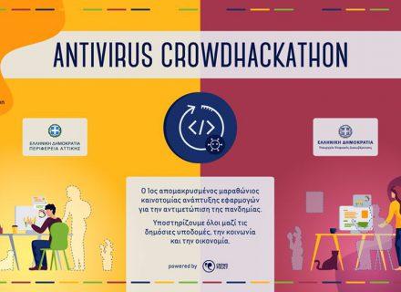 av-crowdhackathlon