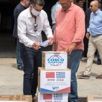 2020-covid19-cosco-offer05