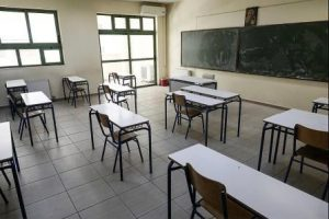 Τάξη σχολείου