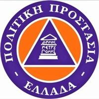 Σύσκεψη Συντονιστικού Τοπικού Οργάνου (Σ.Τ.Ο) Πολιτικής Προστασίας Δήμου Πετρούπολης, Μάιος 2020.