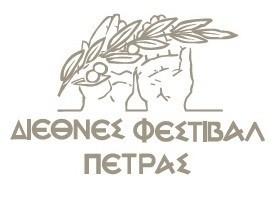 """Λογότυπο """"Διεθνές φεστιβάλ Πέτρας""""."""
