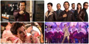 Προβολή Δύο Ταινιών στο «Σινέ Πετρούπολις» από την Πέμπτη 23 Ιουλίου έως και την Κυριακή 26 Ιουλίου 2020