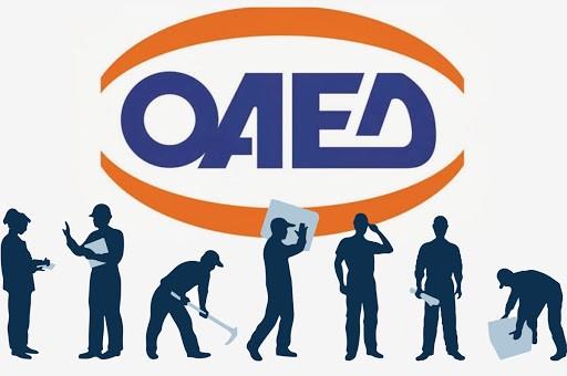 Προγράμματα Κοινωφελούς απασχόλησης