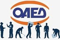 Ξεκίνησαν οι αιτήσεις για το πρόγραμμα κοινωφελούς απασχόλησης 36.500 ανέργων