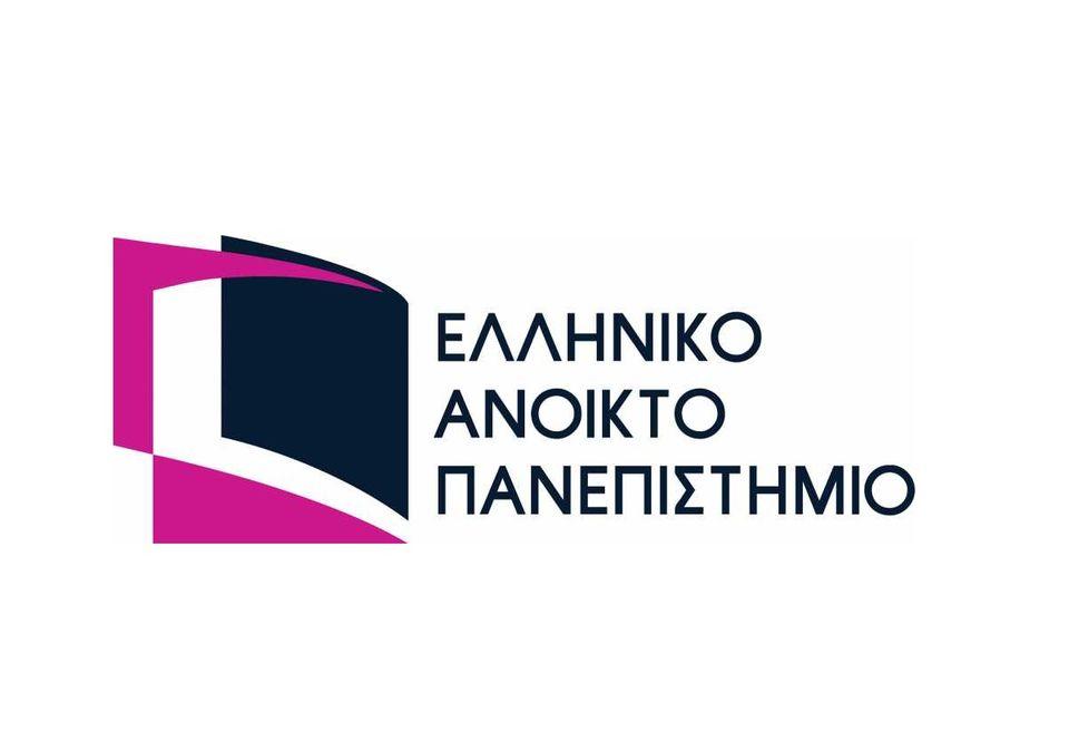 Η φωτογραφία απεικονίζει το λογότυπο του Ελληνικού Ανοιχτού Πανεπιστημίου