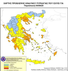 Ενημέρωση για Υψηλό κίνδυνο εκδήλωσης πυρκαγιάς στην Περιφέρεια Αττικής