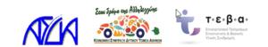 Διαδικτυακές Διατροφικές Διαλέξεις για τους ωφελούμενους του ΤΕΒA.