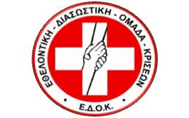 Εκπαιδευτικό σεμινάριο Πρώτων Βοηθειών - ΚΑΡΠΑ στον Δήμο Πετρούπολης