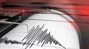 Απεικονίζεται ένας σεισμογράφος