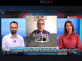 Παρουσίαση της Πανελλήνιας Διαδικτυακής Σύμπραξης της «Ελληνικής Φιλαρμονικής Εταιρείας» στην εκπομπή «Περίμετρος».