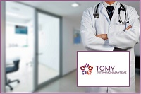Προκήρυξη προσλήψεων ιατρικού, νοσηλευτικού και διοικητικού προσωπικού από το Υπουργείο Υγείας για την ενίσχυση λειτουργίας των Τοπικών Ομάδων Υγείας (Τ.ΟΜ.Υ).