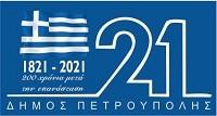 Μήνυμα Δημάρχου Πετρούπολης για την 25η Μαρτίου 2021