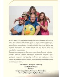 PetrasFestival2021-0007