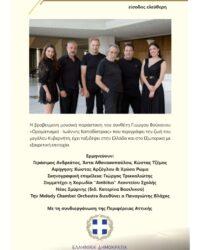 PetrasFestival2021-0013