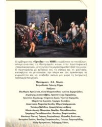 PetrasFestival2021-0038