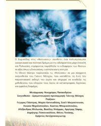 PetrasFestival2021-0042