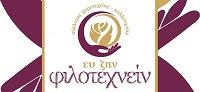 Συνεχίζονται οι Διαδικτυακές Δράσεις προς ενίσχυση του Κοινωνικού Παντοπωλείου του Δήμου Πετρούπολης