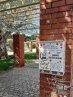 """Η ελληνική ευρεσιτεχνία """"ΝΟ ΚΑΚΑ"""" σε 16 σημεία του Δήμου Πετρούπολης"""