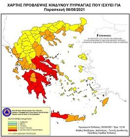 Χάρτης Πρόβλεψης Κινδύνου Πυρκαγιάς για την Παρασκευή 6 Αυγούστου 2021