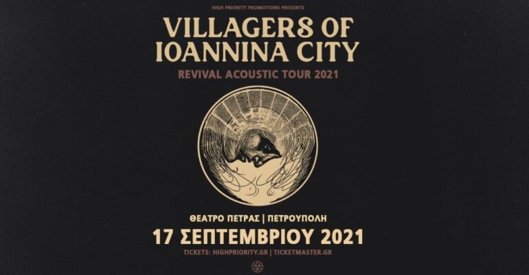 "Villagers of Ioannina City ""Revival Acoustic Tour 2021"""