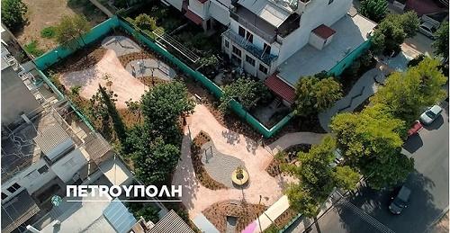 Ο Δήμος Πετρούπολης απέκτησε το δικό του «πάρκο τσέπης»
