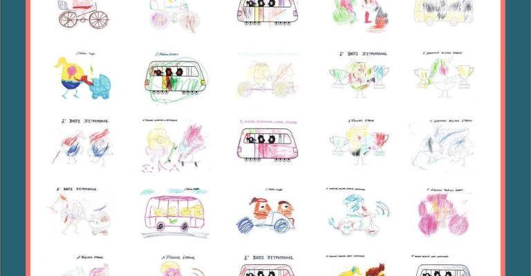 Οι Δημοτικοί Παιδικοί Σταθμοί Πετρούπολης ζωγράφισαν για την Ευρωπαϊκή Εβδομάδα Κινητικότητας