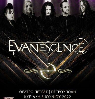 Οι «EVANESCENCE» έρχονται στο «Διεθνές Φεστιβάλ Πέτρας» για μία μοναδική συναυλία